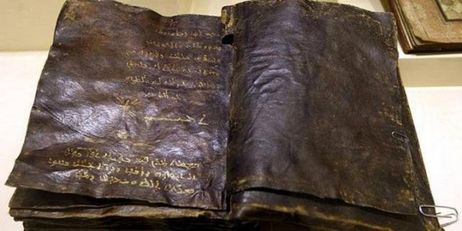 Ewangelia, według której Jezus wcale nie zginął na krzyżu